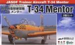 1-144-JASDF-T-34-Mentor-2pcs