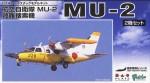 1-144-JASDF-MU-2S-Rescue-2-pcs