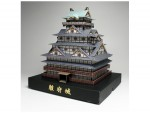 Sunpu-Castle-Craft-Kit
