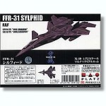 1-72-FFR-31-Sylphid-X-10