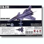 1-72-F-A-27C