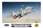 1-48-MiG-29-Fulcrum-A-9-12A-Gulf-War