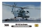 1-72-MH-53E-Sea-Dragon-US-Navy