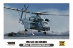 1-72-MH-53E-Sea-Dragon-US-Navy