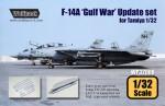1-32-F-14A-Gulf-War-Update-set