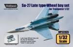 1-32-Su-27-Flanker-Late-tupe-Wheel-bay-set