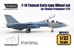 1-32-F-14-Tomcat-EarlyType-wheel-set
