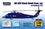 1-35-HH-60P-Blackhawk-ROKAF-CSAR-Conversion-set