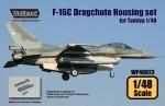 1-48-F-16C-D-Dragshoot-housing-set-for-Tamiya