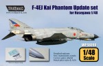 1-48-F-4EJ-Kai-JASDF-Phantom-Update-set