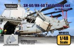 1-48-SH-60-HH-60-Sea-Hawk-Tail-Folding-set