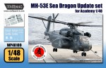 1-48-MH-53E-Sea-Dragon-Update-set-for-Academy-1-48