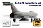 RARE-1-48-Su-9-Fishpot-AL-7F-Engine-Nozzle-set-SALE