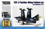 1-72-F9F-2-Panther-Wing-Folded-set-for-Hobbyboss