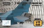 RARE-1-72-F-16C-F110-GE-129-Engine-Nozzle-set-for-Tamiya