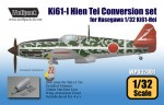 RARE-1-32-Ki61-I-Hien-Tei-Conversion-set-include-decal