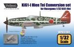 RARE-1-32-Ki61-I-Hien-Tei-Conversion-set-include-decal-SALE