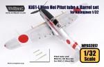 1-32-Ki61-I-Hien-Hei-Pitot-tube-and-Barrel-set
