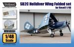RARE-1-48-SB2C-Helldiver-Wing-Folded-set-SALE