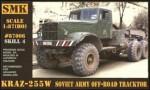 1-87-KrAZ-255W-Soviet-Army-off-road-tractor