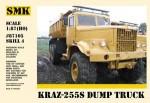 1-87-KrAZ-255S-Soviet-dump-truck