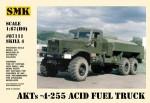 1-87-AKTs-4-255-Soviet-acid-fuel-truck