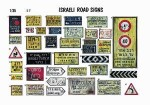 RARE-1-35-Israeli-roadsigns
