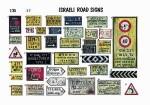 RARE-1-35-Israeli-roadsigns