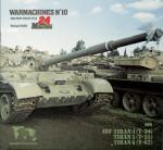 WARMACHINES-10-IDF-T54-55-62-SALE