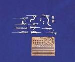1-48-Luffwaffe-Aircraft-Guns