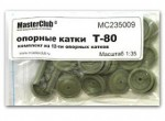 1-35-Road-Wheels-for-T-80