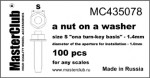 nut-on-a-washer-14*15mm
