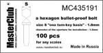hexagon-bullet-proof-bolt-head-16*15mm