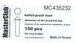 Cone-head-bullet-proof-rivet-diameter-of-the-head-0-7mm