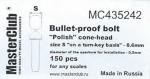 Polish-cone-head-bullet-proof-bolt-diameter-of-the-head-0-7mm
