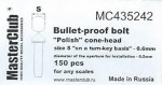 Polish-cone-head-bullet-proof-bolt-diameter-of-the-head-0-7mm