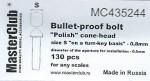 Polish-cone-head-bullet-proof-bolt-diameter-of-the-head-0-9mm