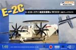 1-48-Grumman-E-2C-Hawkeye-JASDF-50th-Anniversary-scheme-upgraded-kit-with-NP2000-Propeller