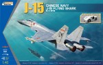 1-48-J-15-Flying-Shark