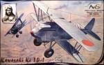 1-72-Kawasaki-Ki-10-I-WWII-Japan-fighter