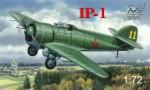 1-72-IP-1