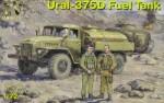 1-72-URAL-375D-FuelTank
