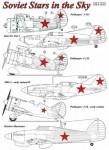 1-48-Soviet-Stars-in-the-Sky-Black-outlined-red-stars