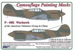 1-48-Curtiss-P-40K-of-the-American-Volunteer-Group-in-China-WWII