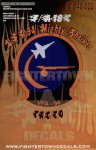 1-48-F-A-18C-VFA-94-Mighty-Shrikes