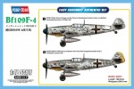 1-48-BF109-F4