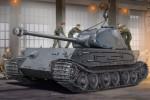 1-35-German-IIWW-heavy-tank-VK4502-P-Hintern