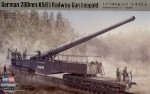 1-72-280mm-K5E-Leopold-Railway-Gun
