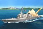 1-700-USS-Hopper-DDG-70