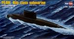 1-350-PLAN-Kilo-class-submarine